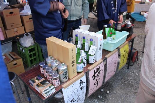 長坂夜桜祭り 会場 日本酒
