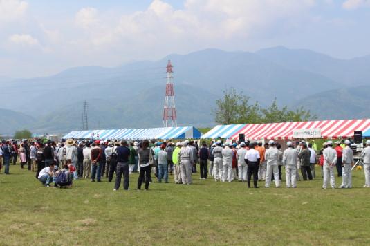 凧上げ祭り 開会式
