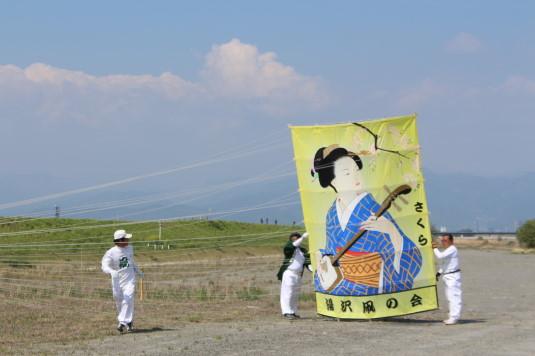 凧上げ祭り 凧 甲州凧