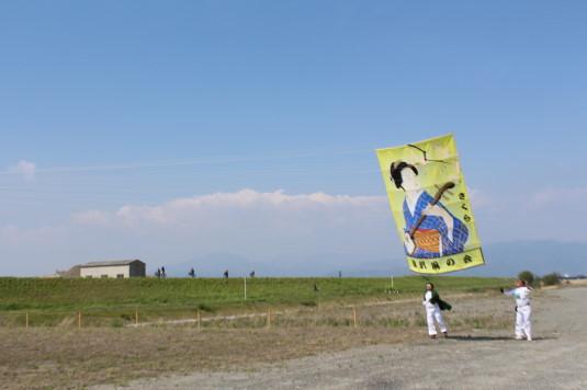 凧上げ祭り コンテスト 浮世絵美人
