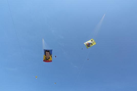 凧上げ祭り コンテスト 共演