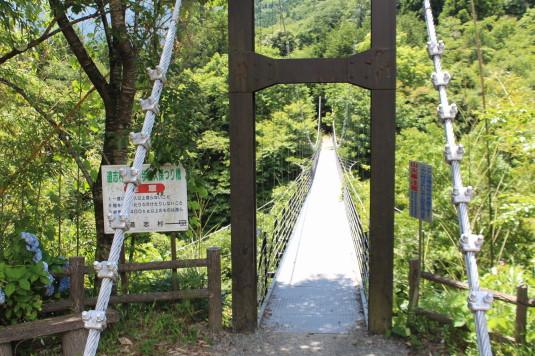 久保の吊り橋 外観