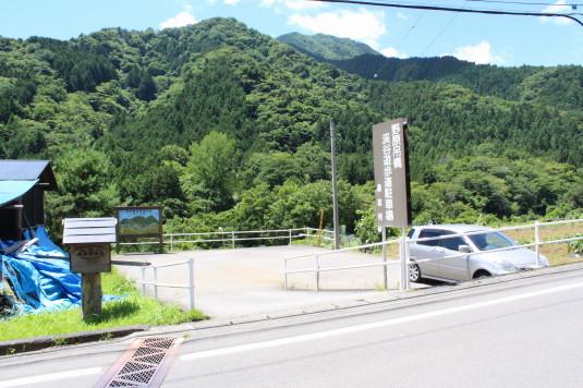 久保の吊り橋 駐車場