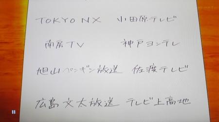 SHIROBAKO24-3.jpg