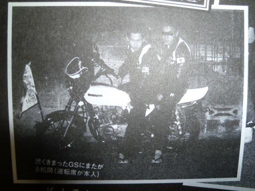 20110912_aq.jpg