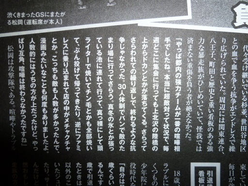 20110913_a.jpg
