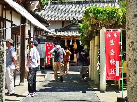 寶當(宝当)神社