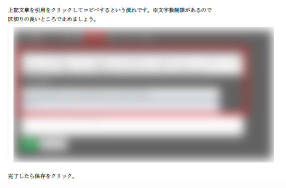 201505111409256bb.png