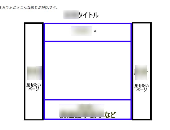tennkainozu1.png