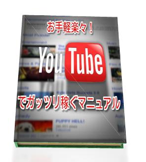 youtubebonbon.png