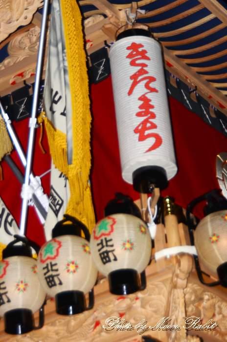 祭り提灯 北町屋台(喜多町だんじり)