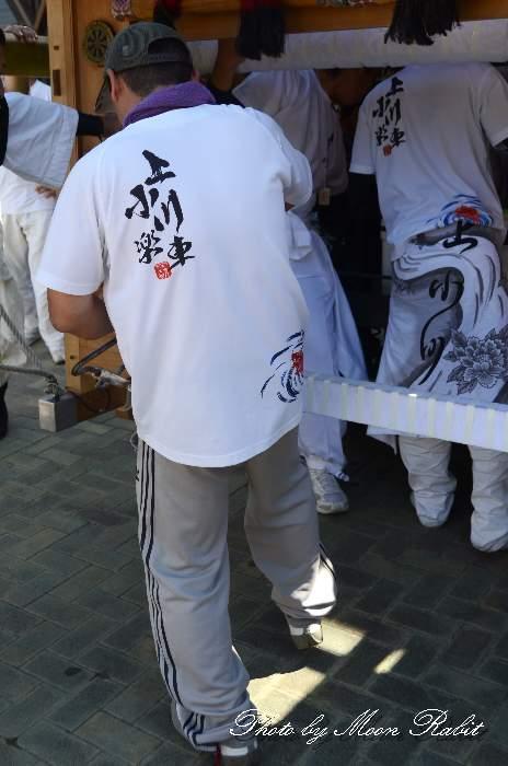 上小川屋台(上小川だんじり) 祭り装束