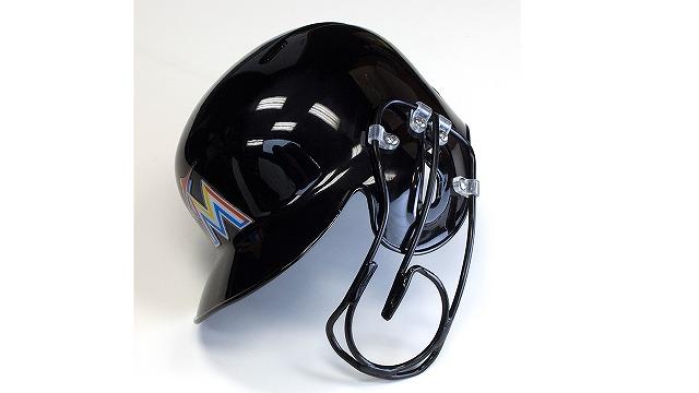 Stanton Helmet G