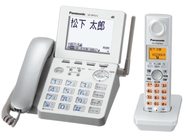 20791010241.jpg