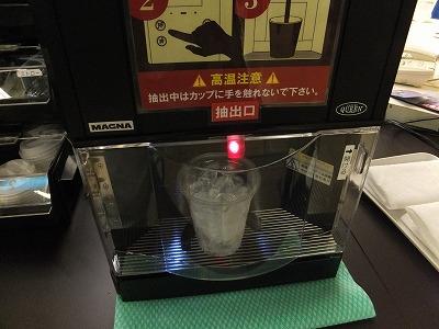 イオンカフェ