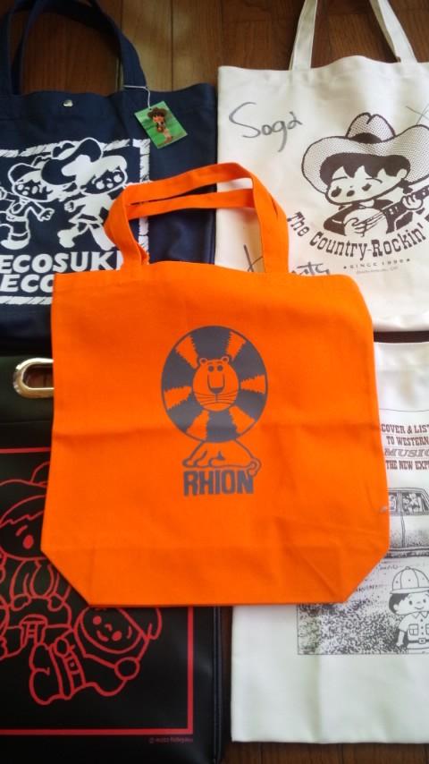 雷音レコード・コレクション展