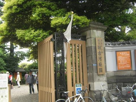 kyuhurukawa150504-103.jpg