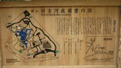 kyuhurukawa150504-104.jpg