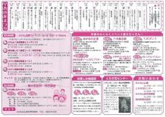 mikamo050308-107.jpg