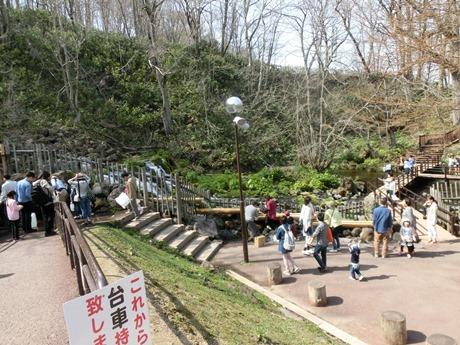 ふきだし公園