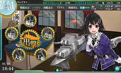 KanColle-150510-18443447.png