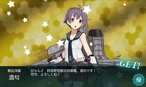 KanColle-150515-00524786.png