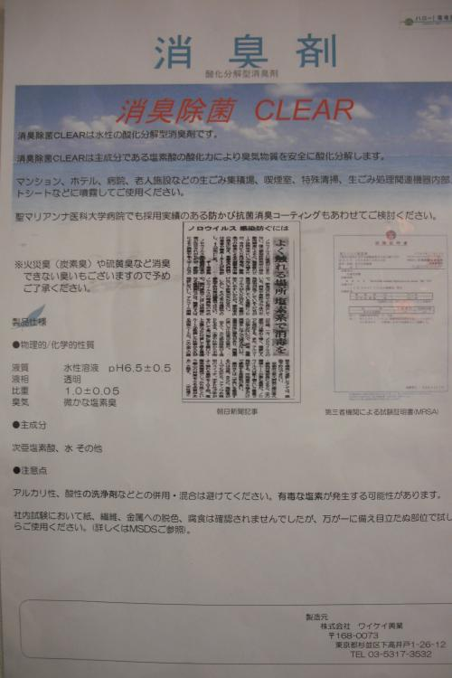 DSCF0007_convert_20150121093406.jpg