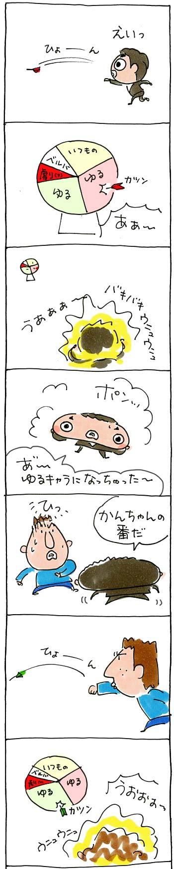 15エイプリルフール01