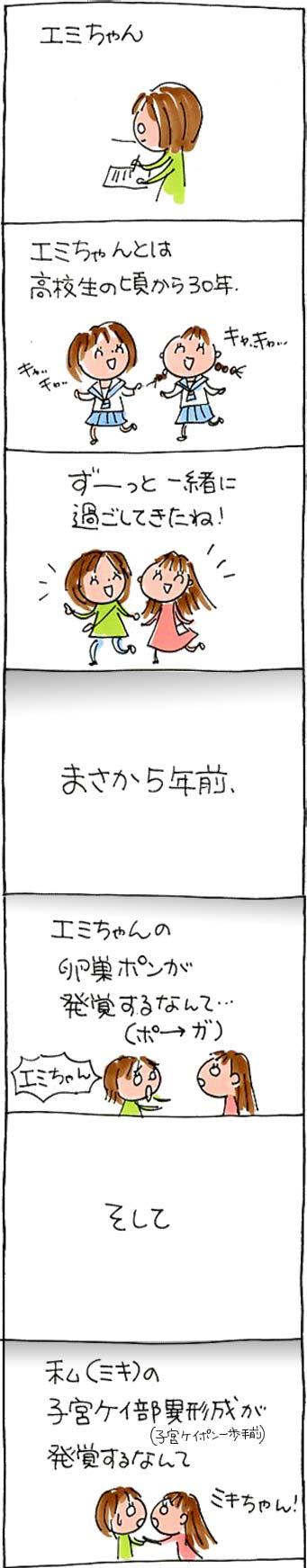 ミキエミ01