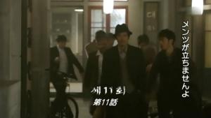 感激時代~闘神の誕生11話