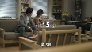 マイ シークレット ホテル15話