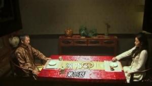 感激時代~闘神の誕生15話