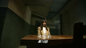 感激時代~闘神の誕生18話