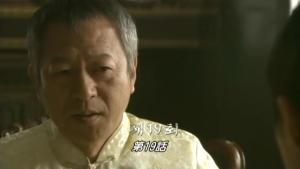 感激時代~闘神の誕生19話