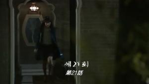 感激時代~闘神の誕生21話