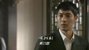 感激時代~闘神の誕生23話
