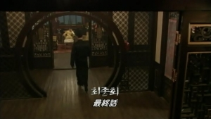 感激時代~闘神の誕生24話
