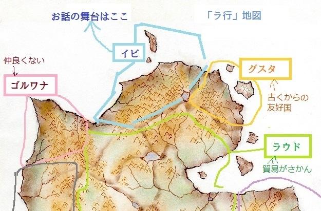 ragyou1-2