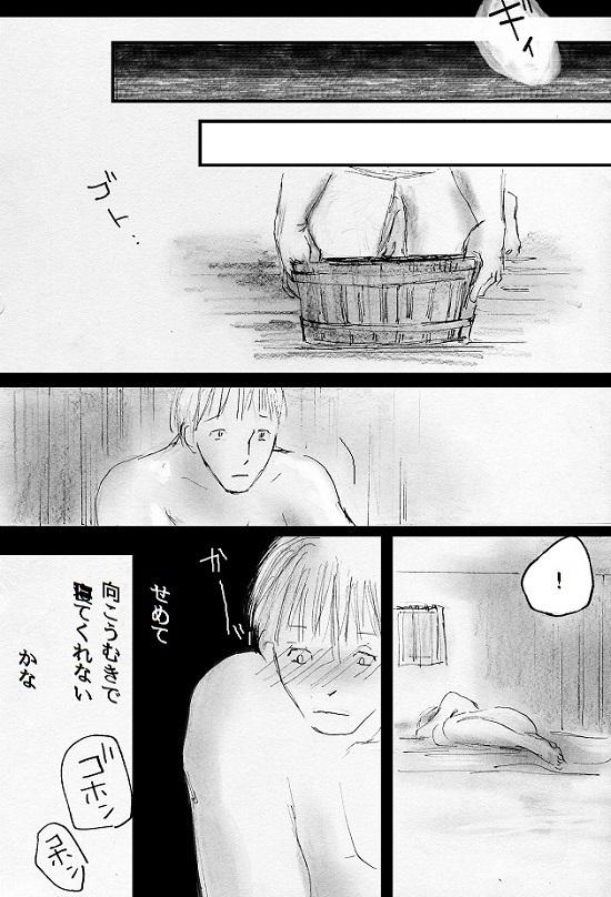 ragyou19-2.jpg