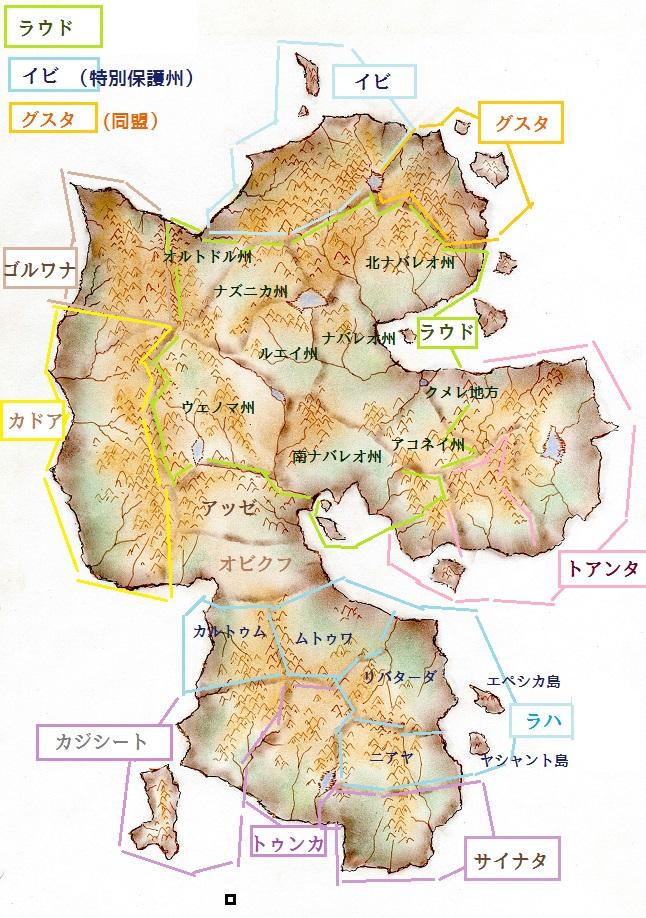 gallery-tairikutizu-1013