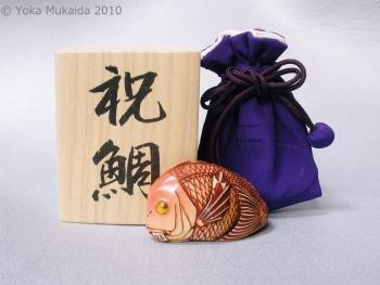 © 陽佳 2010「祝鯛」DH000087.jpg