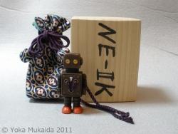 © 陽佳 2011「NE-ⅡK」image028.jpg