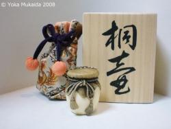 © 陽佳 2008「桐壷」DH000040.jpg