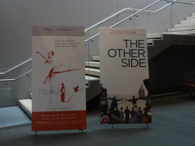 2015年6月26日(現地時間) Asia Society 会場入口