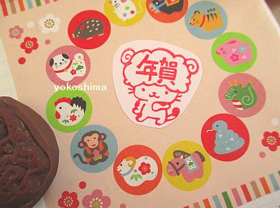2014 12 29ひつじ猫年賀1