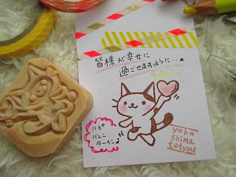 2015 2 14ハピバレンタイン