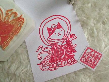 2015 5 19ネコ天女