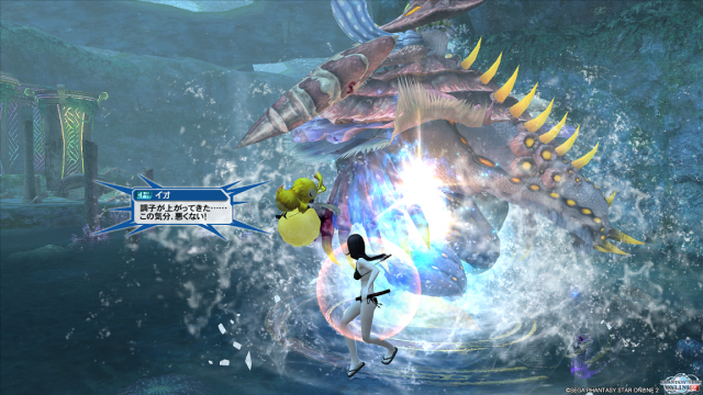 pso20150106_160100_012mio.png