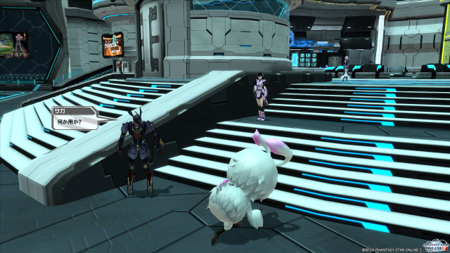 pso20150106_190317_015.png