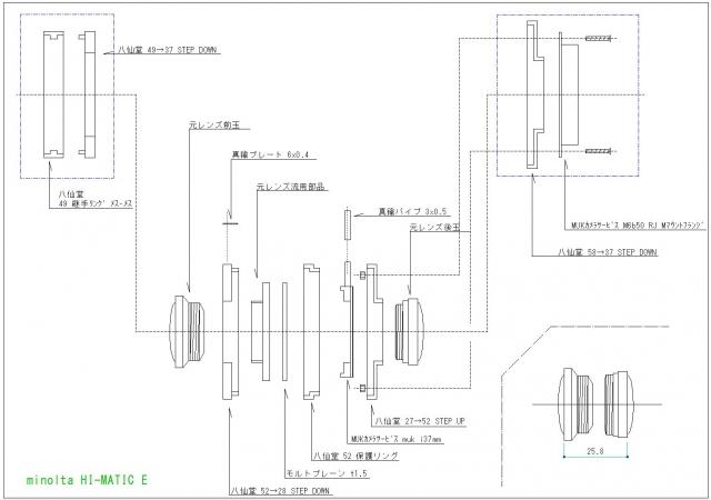 HI-MATIC E ROKKOR QF 40 1.7改 簡易構造図
